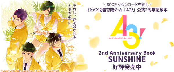 A3! 2nd Anniversary Book SUNSHINE